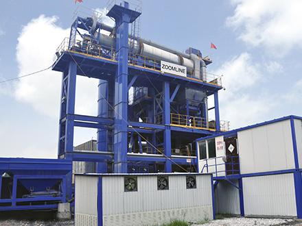 Завод Перерабатывающего Асфальта