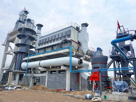 Линия-По-Производству-Пылевидного-Угля-2